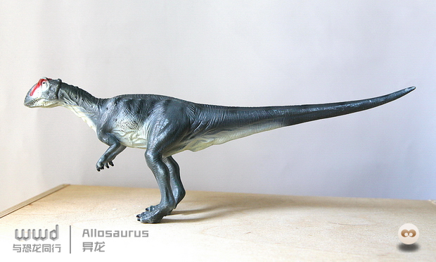 walking with dinosaurs - allosaurus