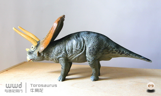 walking with dinosaurs - torosaurus