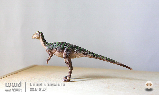 walking with dinosaurs - leaellynasaura
